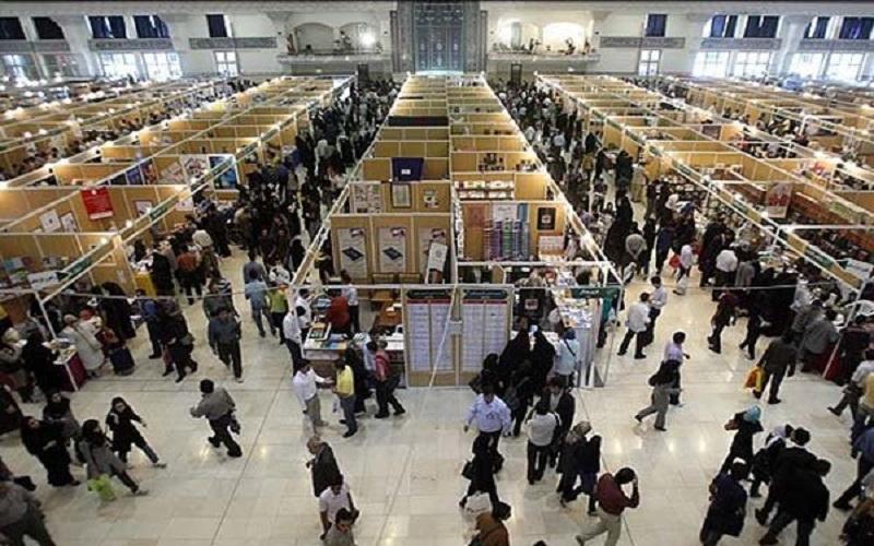 آغاز بهکار نمایشگاه فروش بهاره تهران از امروز