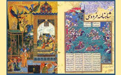 دلیل اهمیت شاهنامه در زندگی ایرانیان چیست؟