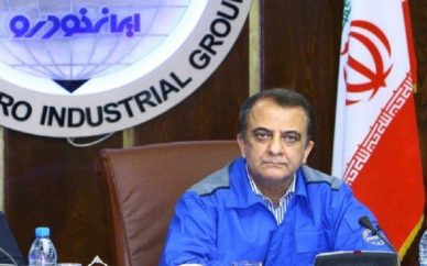 انتصاب قائم مقام اجرایی مدیرعامل گروه صنعتی ایران خودرو