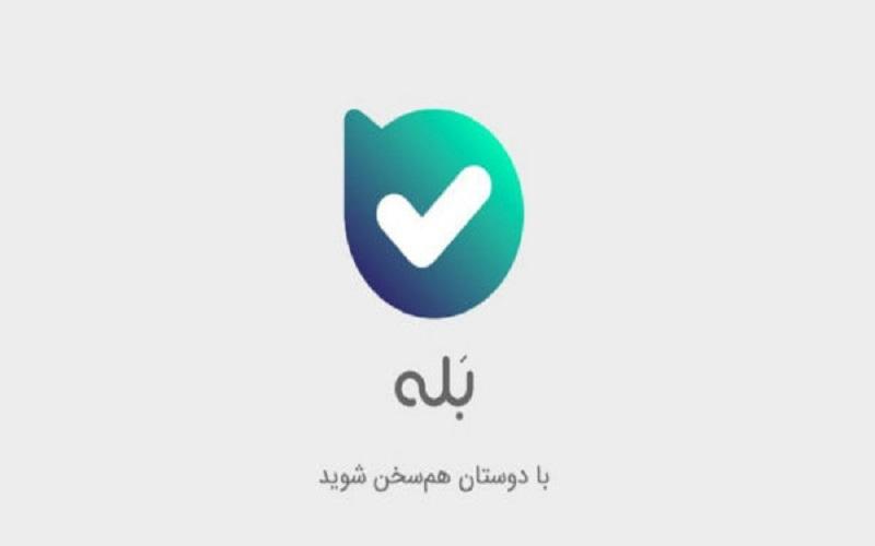 خرید دینار برای زائران اربعین حسینی از طریق پیامرسان «بله»