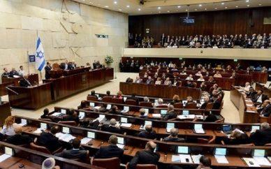 اسرائیل با پیش نویس قانون لغو اقامت فلسطینی ها موافقت کرد