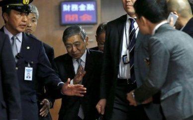 انتصاب رئیس جدید بانک مرکزی ژاپن