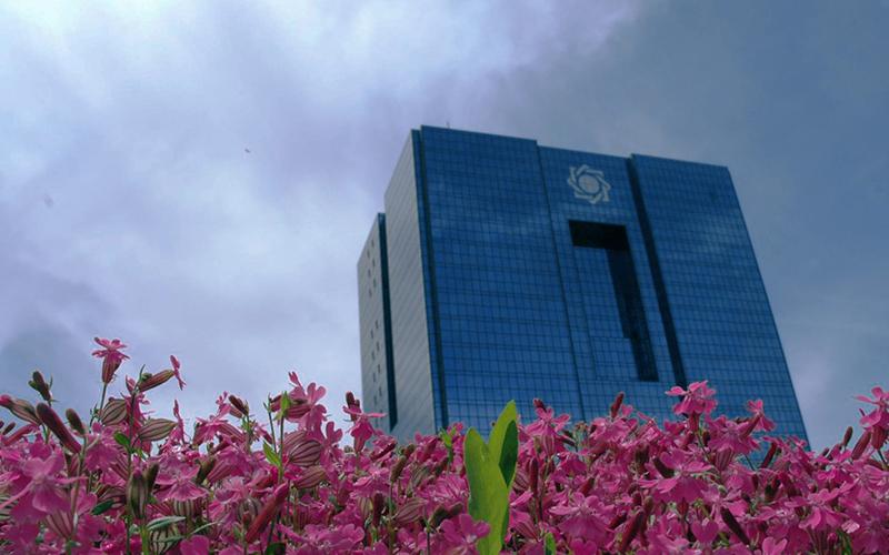 افتتاح حساب بانک مرکزی در ۶ بانک جدید خارجی