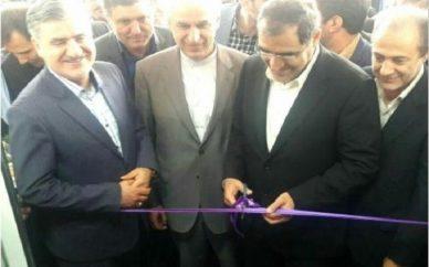 بیمارستان ۹ دی منظریه با حضور وزیر بهداشت افتتاح شد