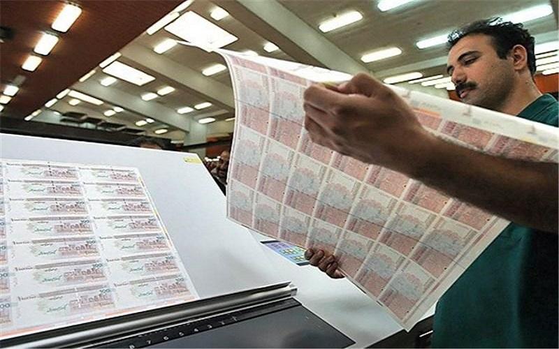 امسال ۳۰۰ هزار میلیارد ریال اوراق بدهی دولت منتشر شد
