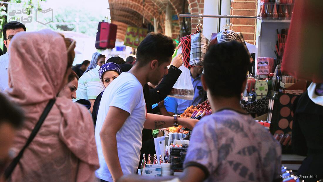 آشفتگی قیمتهای بازار شب عید