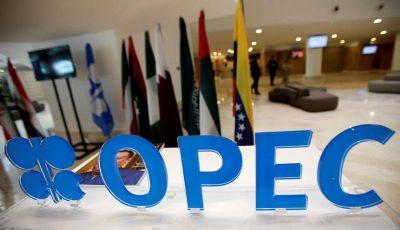 مخالفت ایران با تغییر زمان نشست اوپک