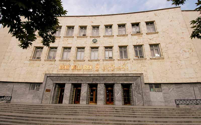 گرامیداشت هفته دفاع مقدس در بانک ملی