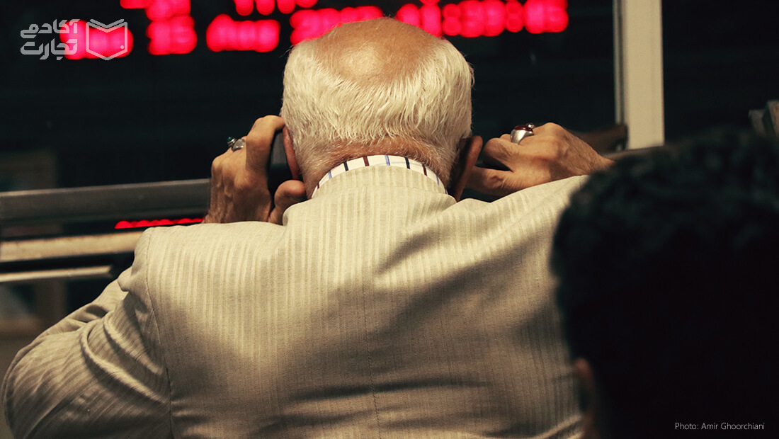 تحلیل سهام بازار بورس