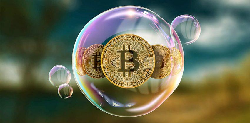 بیتکوین ارز دیجیتال پول رمزگذاری شده