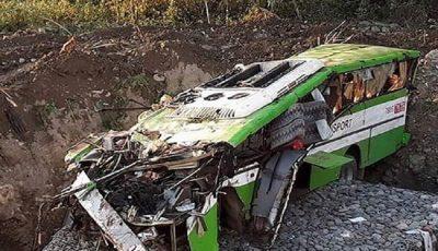 مرگ ۱۹ تن در حادثه رانندگی در فیلیپین