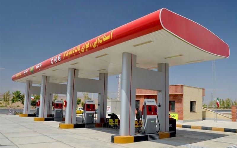 افزایش کارمزد جایگاههای عرضه CNG
