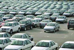 کف بازار / کاهش قیمت خودروهای داخلی در روزهای پایانی ۹۶