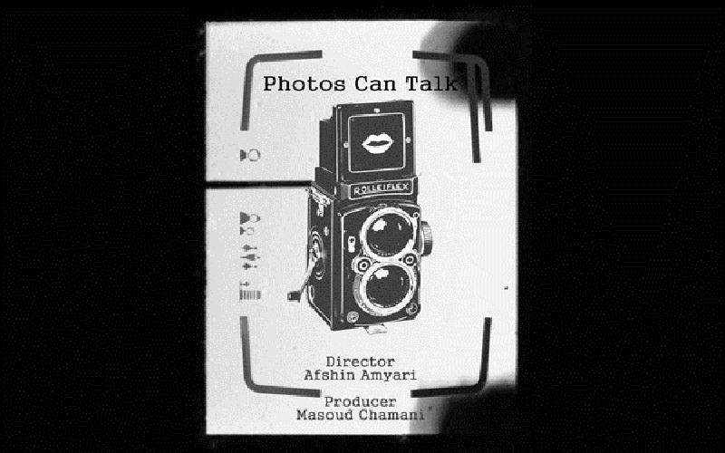 «عکسها حرف میزنند» فینالیست یک جشنواره ایتالیایی
