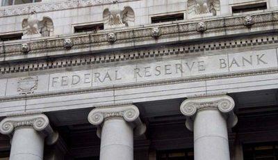 فدرالرزرو نرخ بهره را ثابت نگه داشت