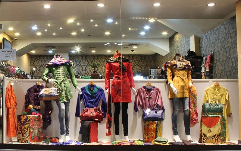 فروش پوشاک ایرانی به نام برند خارجی! / بازار پوشاک شب عید تعطیل میشود؟