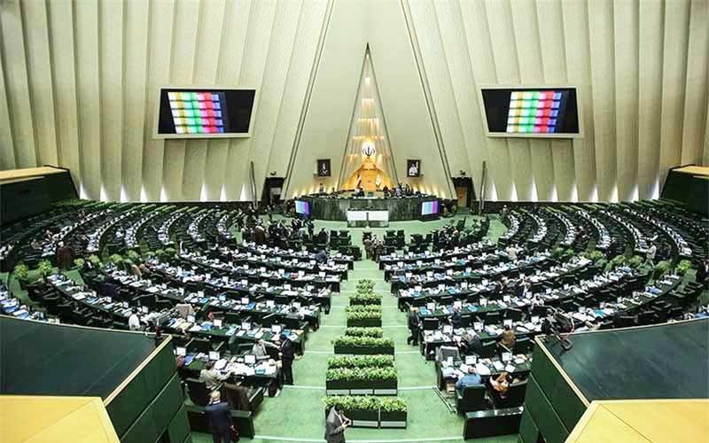 جلسه غیرعلنی مجلس با موضوع لایحه بودجه ۹۸ آغاز شد