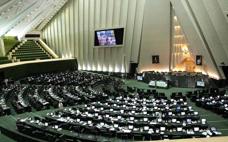 مجلس از بانک مرکزی تحقیق و تفحص میکند