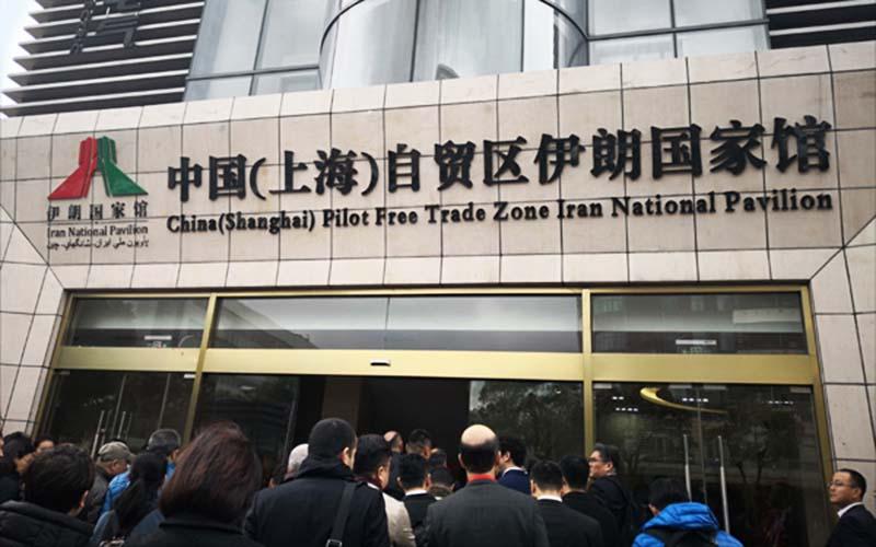 آغاز بهکار نخستین مرکز تجاری ایران در شرق آسیا