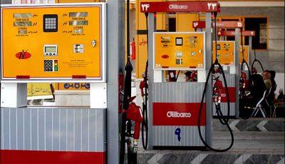 پیشبینی افزایش مصرف بنزین در سال 98