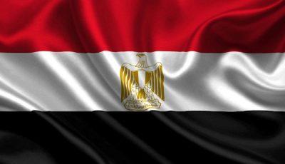 مصر وام ۱.۵ میلیارد دلاری خود را از بانک توسعه آفریقا دریافت کرد