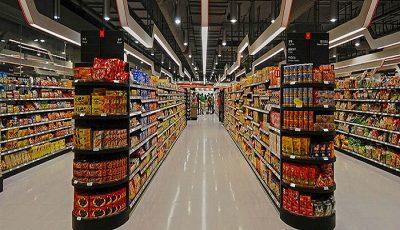 فروشگاههای زنجیرهای چقدر فروش دارند؟