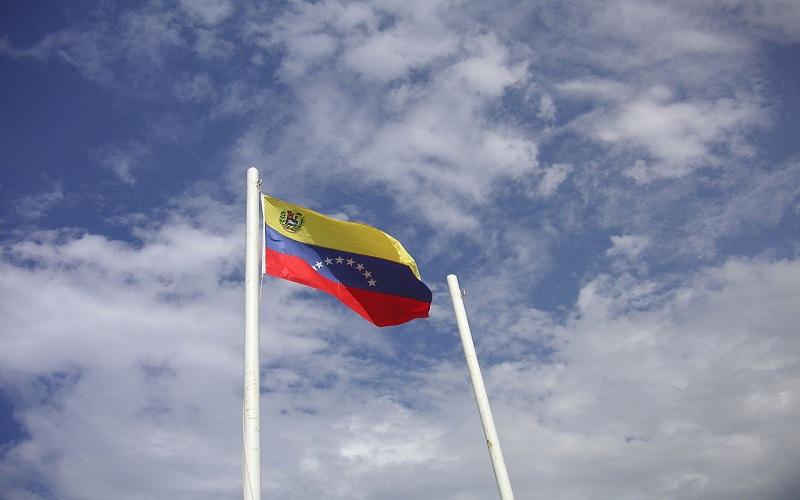 انتخابات ریاستجمهوری ونزوئلا امروز برگزار میشود