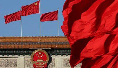 عملیات ذوب کوه یخ بدهی چین