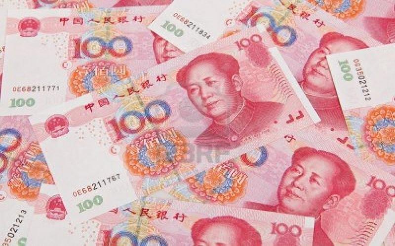 قیمت یوان چین