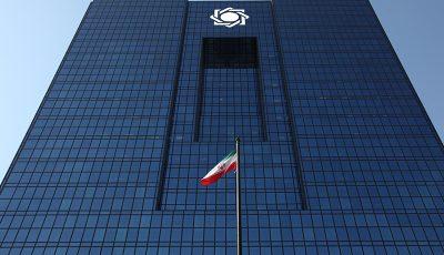 استقلال بانک مرکزی امسال محقق میشود