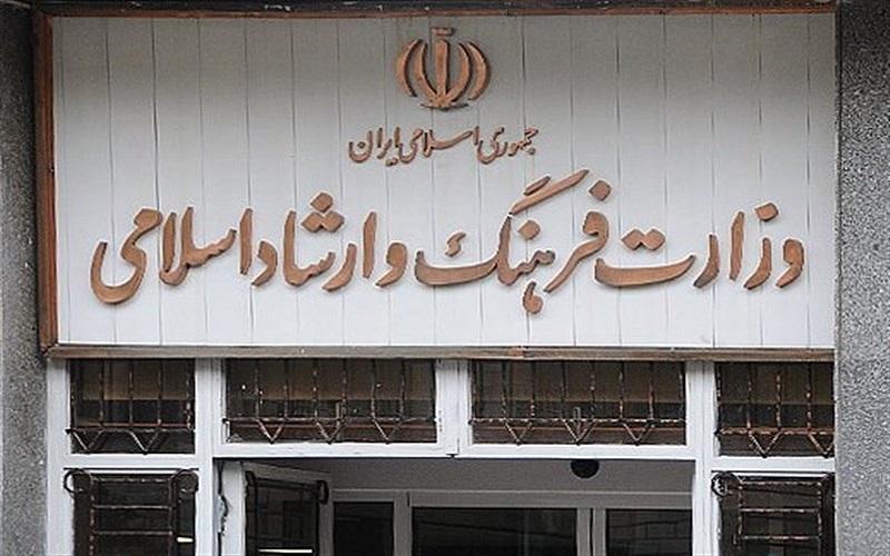 علی ترابی مدیرکل دفتر موسیقی شد