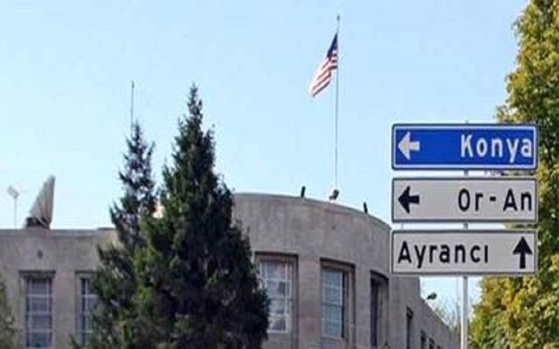 سفارت آمریکا در ترکیه تعطیل شد