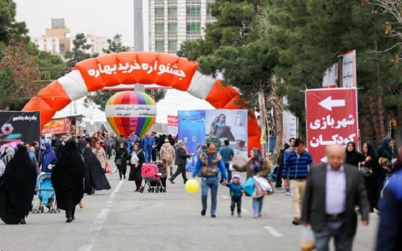 نمایشگاههای بهاره بازدارنده افزایش قیمت شب عید هستند