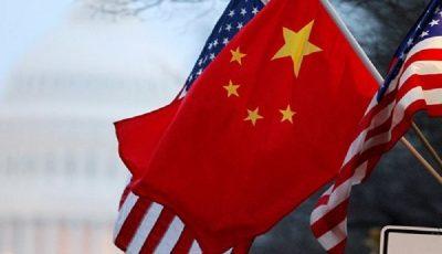 پکن: تحریم شرکتهای چینی توسط آمریکا را پاسخ میدهیم