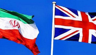 انگلیس ایران را به حملات سایبری متهم کرد