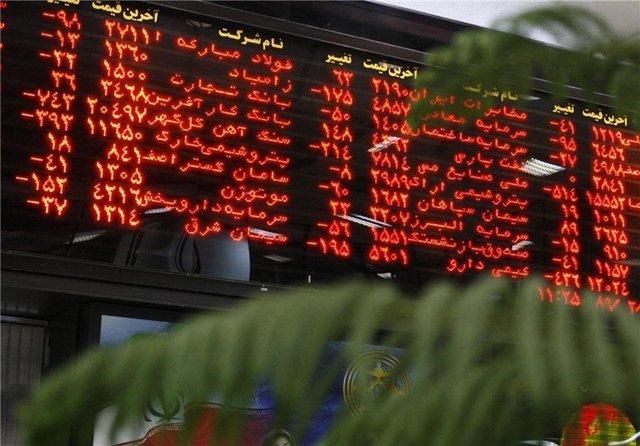 کاهش حجم معاملات در بازار سهام