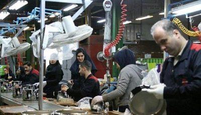 از ساخته دست کارگر ایرانی حمایت کنیم