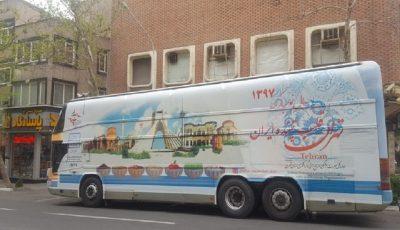 تهرانگردی رایگان برای دهه شصتیها