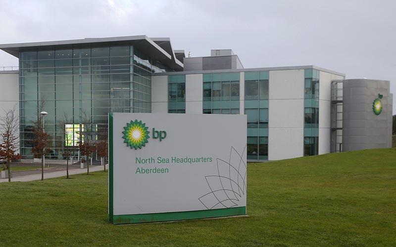 ارائه پیشبینی جدید BP از قیمت نفت