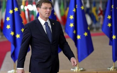 استعفا نخست وزیر اسلوونی