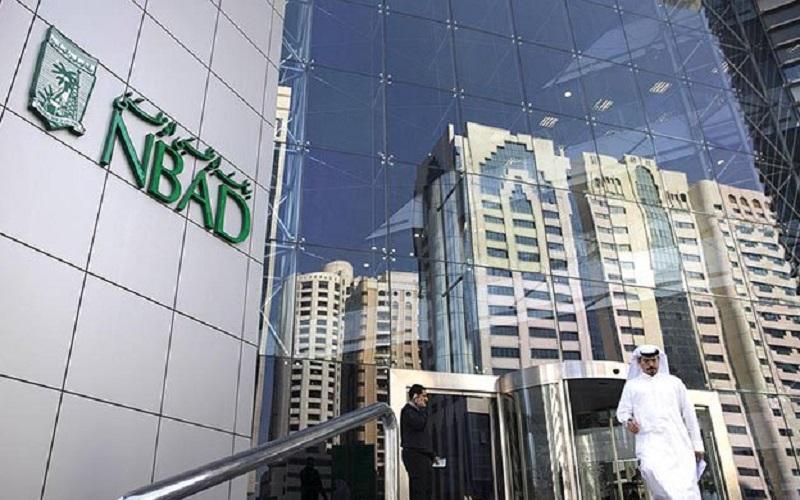 قطر بانک ملی ابوظبی را متهم به دستکاری ریال کرد