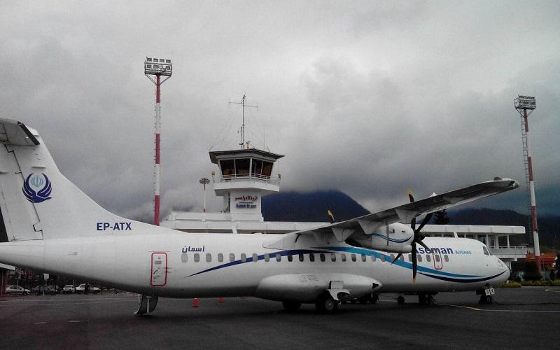 بازگشت پرواز تهران به مقصد رامسر به فرودگاه مهرآباد