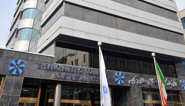نخستین هیات تجاری خارجی سال ۹۷ در راه تهران