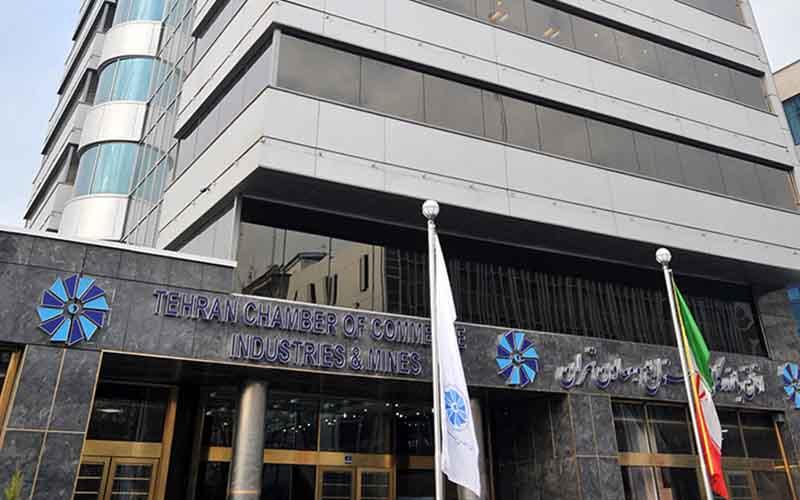 پاسخ هیات وزیران به پیشنهاد اتاق بازرگانی تهران