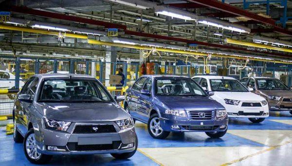 ایرانخودرو عدم تحویل محصولات به بهانه افزایش قیمت را تکذیب کرد