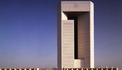 فاینانس ۱٫۵ میلیارد دلاری بانک توسعه اسلامی به تونس