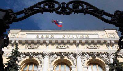 روسیه مالیات بر ارزش افزوده را به ۲۰ درصد افزایش داد