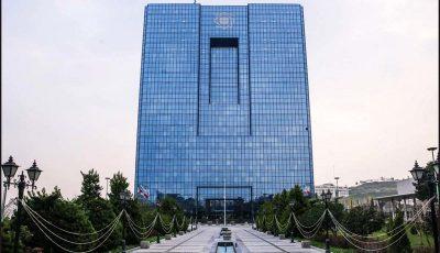برنامهریزی بانک مرکزی برای تک نرخی شدن ارز
