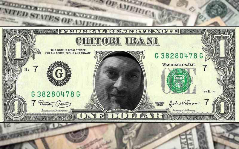 شوخیها و نگرانیهای دلاری در توییتر