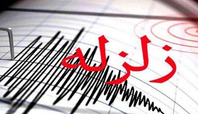 زلزله ۴.۱ ریشتری بهاباد را لرزاند
